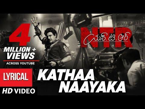 Xxx Mp4 Kathanayaka Full Song With Lyrics NTR Biopic Songs Nandamuri Balakrishna MM Keeravaani 3gp Sex