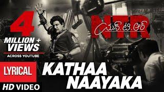 Kathaa Naayaka Full Song With Lyrics | NTR Biopic Songs - Nandamuri Balakrishna | MM Keeravaani