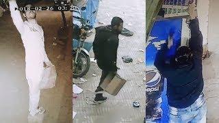 شاهد اغرب 7 لقطات حيه تم رصدها لطرق السرقه التي يقوم بها الحراميه