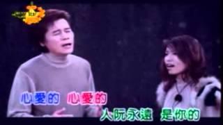 永遠是你的 ~ 洪榮宏&張玲綺 KTV