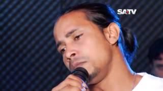 Bhanga Tori - Kishor Palash Amar Vanga Torii Chera Paal 2017 new boul gaan