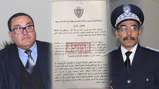 افتتاح مقر المنطقة الأمنية الجديدة بميناء طنجة المتوسط