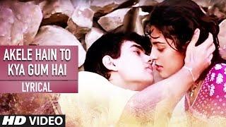 Akele Hain To Kya Gum Hai Lyrical Video | Qayamat se Qayamat Tak | Aamir Khan, Juhi Chawla