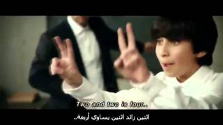 2+2=5  (Short film : English , arabic )