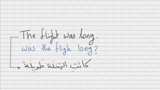 Constructing Arabic Sentences lesson 6