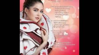 မင္းသေဘာ - ရတနာမိုင္ (  myanmar new music song )