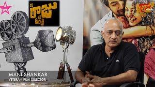 Director Mani Shankar explains about AR 3D technology | Nene Raju Nene Mantri