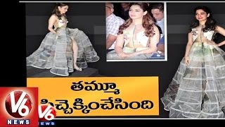 Tamanna In Transparent Dress | IIFA Event | Tollywood Gossips | V6 News