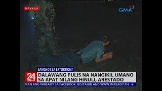 Dalawang pulis na nangikil umano sa apat nilang hinuli, arestado
