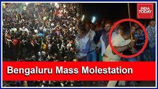 Mass Molestation Of Women On Streets Of Bengaluru On New Year Eve
