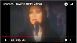 Shohreh - Toyee(Official Video)