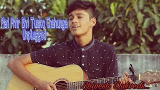 Mai Phir Bhi Tumko Chahunga cover | Half Girlfriend | Arijit Singh | Shivesh Dwivedi trending songs