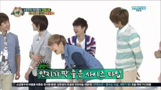 [ENG SUB] 130501 Infinite - Weekly Idol (2)