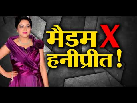 Xxx Mp4 मैडम X Honeypreet 3gp Sex