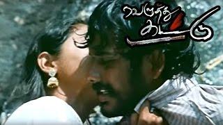 Veluthu Kattu Full Tamil Movie scenes   Arundhathi Kisses Kathir   L. Raja gets afraid of Kathir