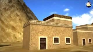 The finest documentary about the life of Prophet Muhammad