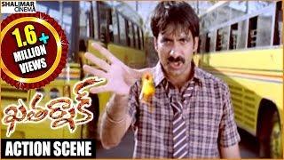 Khatarnak Movie   Raviteja Fight at School Action Scene   Ravi Teja, Ileana