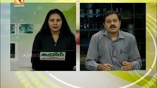 ആരോഗ്യ വാർത്തകൾl Amrita TV   Health News : Malayalam  30th July 18