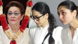 Emotional Kareena Kapoor And Karishma Kapoor Arrive At Grandmother Krishna Raj Kapoor Last Rites