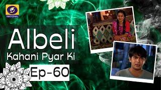 Albeli... Kahani Pyar Ki - Ep #60