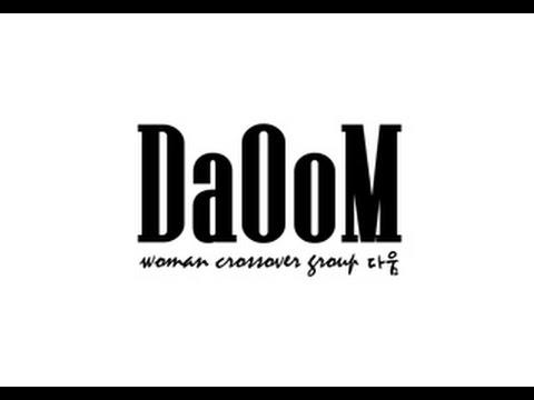 팝페라 그룹 다움[Daoom]의 공연 실황 모음