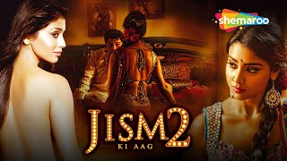 Jism Ki Aag 2 (HD)   Shriya Saran   Kaushik Babu   South Indian Movie Dubbed in Hindi