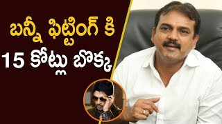 Koratala Siva Rejects Nagarjuna 15cr Offer |  Latest Telugu Movie News