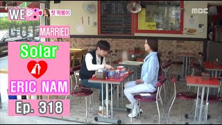 [We got Married4] 우리 결혼했어요 - Eric Nam, 'Chloe LA Home go to once with us?' 20160423