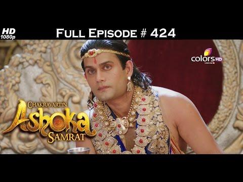 Chakravartin Ashoka Samrat - 14th September 2016 - चक्रवर्तिन अशोक सम्राट - Full Episode