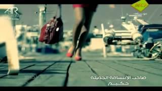 فديو كليب حكيم   شلع قلبي   كليبات عراقية