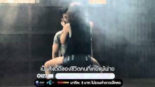 [MV] ป้าง นครินทร์ - เจ็บปวดที่งดงาม (HD)