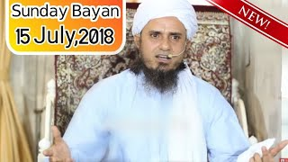 15 July 2018 sunday letest Bayan by Mufti Tariq Masood