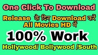 Download new Movies At Release date without Torrent|Bollywood, Hollywood by Md Presents mdpresents