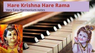 Hare krishna hare rama on harmonium /casio sa76 key board