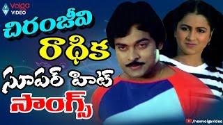 Chiranjeevi And Raadhika Super Hit Telugu Video Songs Collection - Telugu Super Hit Songs - 2016