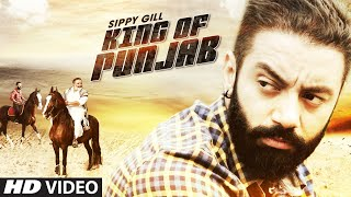 "Sippy Gill ""KING OF PUNJAB"" (ਕਿੰਗ ਔਫ਼ ਪੰਜਾਬ) Full Video 