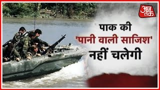 Security Forces Beef Up Patrolling At Waterways Between India, Pakistan