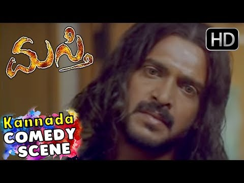 Xxx Mp4 Kishor And Pavithra Lokesh Comedy Conversation Scene Kannada Comedy Scenes Masthi Kannada Movie 3gp Sex