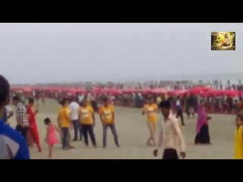 Cox Bazar- কক্সবাজারে বিচে খোলামেলা গোসল - Open bath in Cox's Bazar at the beach