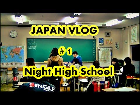 【Japan Vlog # 1 】 Night High School in Japan + Christmas Party