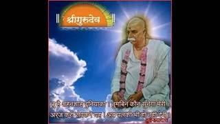 TuzyaSwarupacheLaguDeDhyan-तुझ्या स्वरूपाचे लागू दे ध्यान-तुकडोजी महाराज