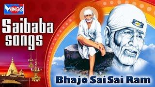 New Sai Baba Songs - Bhajo Sai Sai Ram - Shirdi Sai Baba Songs By Shailendra Bhartti