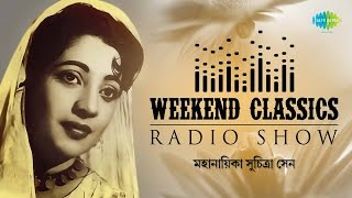 Weekend Classics Radio Show-Bengali | Suchitra Sen Special | HD Songs Jukebox