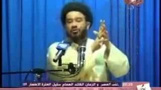 اضحك مع الشيعة: المهدي يشجع انتر ميلانو هههههههههه
