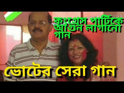 Xxx Mp4 Best Election Song ভোটের সেরা গান Hailakandi Assam 3gp Sex