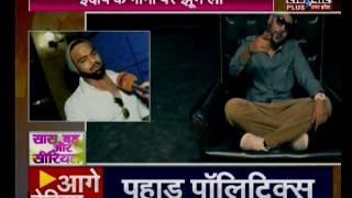 Samachar Plus/Exclusive Interview: Indeep Bakshi from