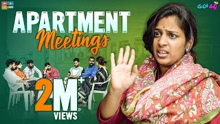 Apartment Meetings    Mahathalli