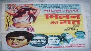Milan Ki Raat (1967) Hindi Full Movie | Sharmila Tagore | Sanjay Khan | Hindi Classic Movies