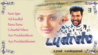 Doubles Tamil Movie Audio Jukebox (Full Songs)