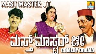 Mast Mastarji - Kannada Comedy Drama